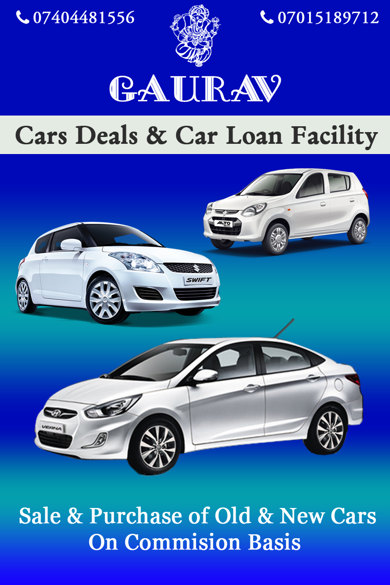 Sale & Purchase Of Old & New Cars On Commission Basis.